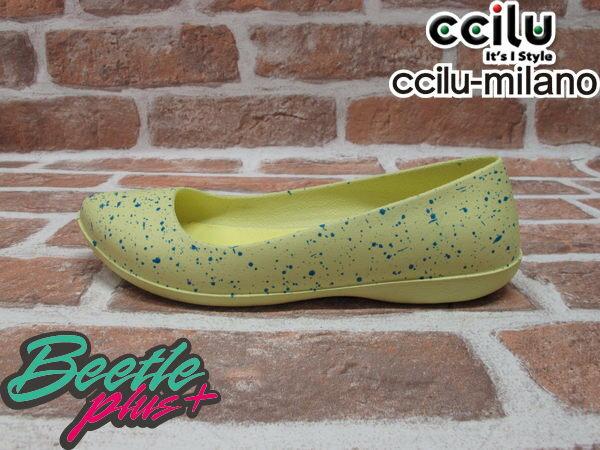 BEETLE PLUS 出清特價 下殺 6折 西門町店面 全新 日本最新品牌 CCILU MILANO YELLOW 黃 藍噴墨 女鞋 女娃娃鞋 MIL-01