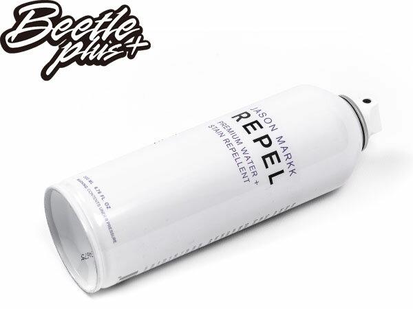 BEETLE JASON MARKK REPEL 球鞋專用 防汙 防水噴霧劑 麂皮 球鞋保養 JORDAN 200ml JM-14