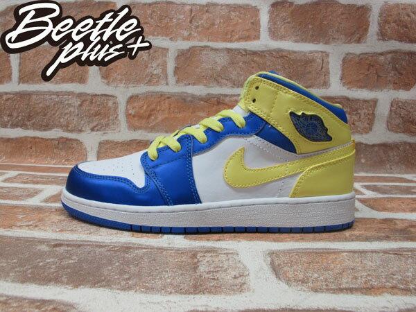 BEETLE PLUS 全新 NIKE GIRLS AIR JORDAN 1 MID GS 女鞋 黃藍白 喬丹 一代 復活節配色 555112-118 0