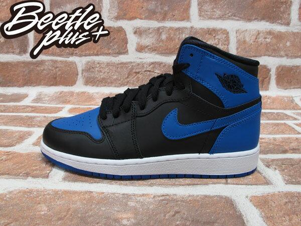 BEETLE PLUS 全新 NIKE AIR JORDAN 1 RETRO OG GS BLACK ROYAL 黑藍 女鞋 AJ1 575441-080