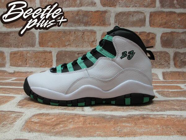 BEETLE PLUS 全新 NIKE AIR JORDAN 10 GS VERDE 復活節 十代 白綠 女鞋 705180-118 0
