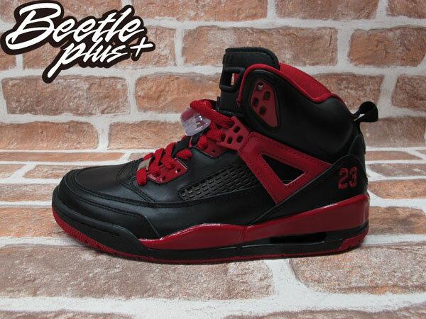 BEETLE PLUS 全新 NIKE AIR JORDAN SPIZIKE ID GS 黑紅 合體 女鞋 史派克李 605243-992