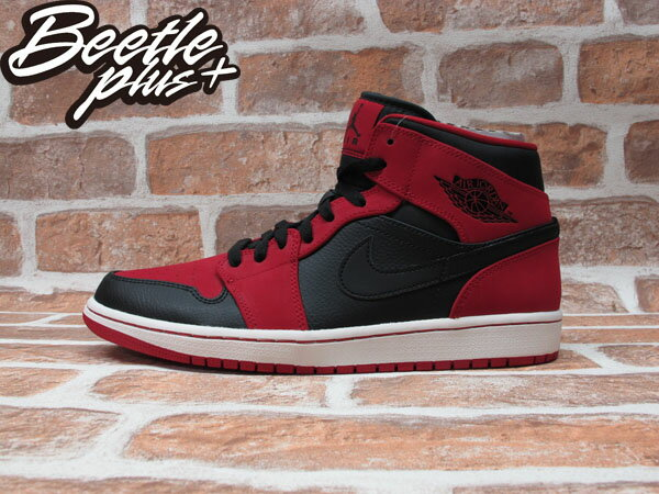 BEETLE PLUS 全新 NIKE AIR JORDAN 1 MID HIGH HI BRED 一代 公牛 黑紅 平名 喬丹 櫻木花道 554724-005 D-055