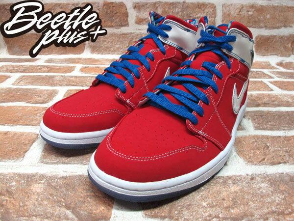 BEETLE PLUS 全新 NIKE AIR JORDAN 1 RETRO LS UNDEFEATED 麂皮 格紋內裡 紅白 藍鞋帶 315794-611 1