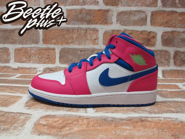 BEETLE NIKE AIR JORDAN 1 MID GS 白 藍綠 粉紅 糖果甜心 女鞋 555112-139