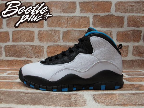 BEETLE PLUS 全新 NIKE AIR JORDAN 10 RETRO POWDER BLUE 白 黑 藍 10代 皮革 男鞋 310805-106