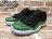 BEETLE PLUS 全新 現貨 NIKE AIR JORDAN 11 RETRO LOW 黑 綠 綠蟒蛇 蛇紋 綠蛇 528895-033 1