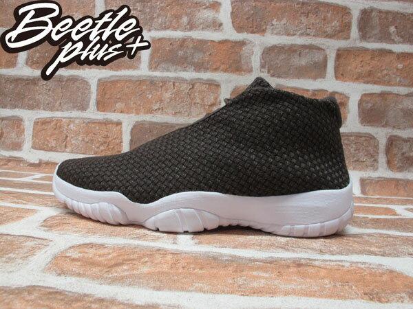 BEETLE NIKE AIR JORDAN FUTURE 喬丹 咖啡 白底 未來 編織 金扣 AJ11 高筒 男鞋 籃球鞋 656503-200 0