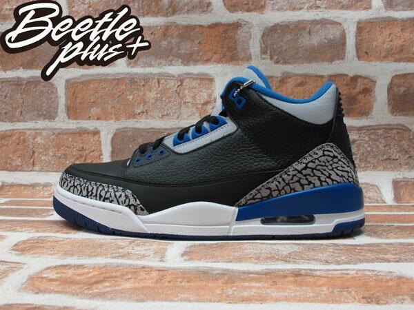 BEETLE PLUS NIKE AIR JORDAN 3 RETRO SPORT BLUE AJ3 黑藍 灰白 喬丹 三代 爆裂紋 籃球鞋 136064-007