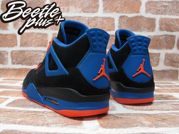 BEETLE PLUS 全新 NIKE AIR JORDAN 4 VI RETRO 四代 黑 藍橘 尼克隊配色 男鞋 308497-027 2