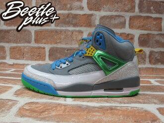 BEETLE PLUS NIKE AIR JORDAN SPIZIKE 史派克李 復活節 灰藍綠 男鞋 315371-056