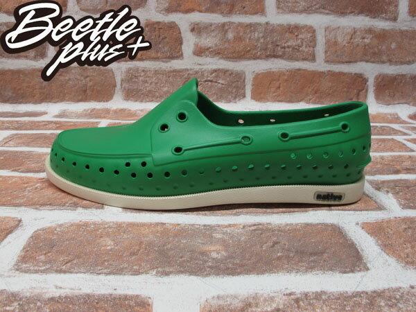 BEETLE PLUS 全新 現貨 NATIVE HOWARD PICNIC GREEN 雷根 呼吸 蔬菜綠 帆船鞋 奶油底 GLM11-360 0