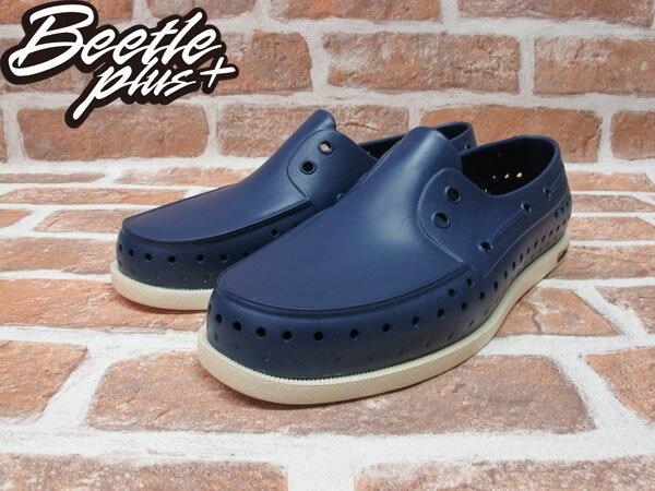 《下殺$1599》西門町專賣 BEETLE PLUS 全新 NATIVE HOWARD 超輕量 呼吸 奶油頭 深藍 BLUE 帆船鞋 GLM11-485 1