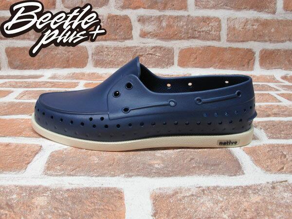 《下殺$1599》西門町專賣 BEETLE PLUS 全新 NATIVE HOWARD 超輕量 呼吸 奶油頭 深藍 BLUE 帆船鞋 GLM11-485 0