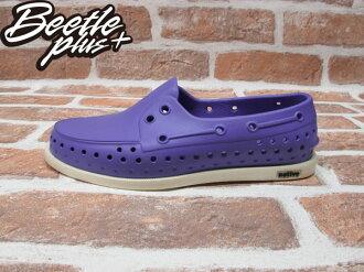 《限時6折免運》西門町 BEETLE PLUS 2012 NATIVE HOWARD 奶油底 JELLYBEAN PURPLE 葡萄 紫 帆船鞋 GLM11-541