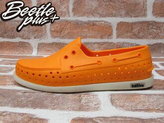 《限時6折免運》BEETLE PLUS 西門町專賣 全新 NATIVE HOWARD 奶油底 ORANGE 橘 帆船鞋 GLM11-842