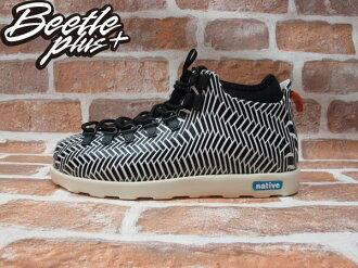 《下殺$1699》BEETLE PLUS NATIVE FITZSIMMONS JIFFY BLACK 黑白 條紋 幾何 超輕量 登山靴 GLM06P-995