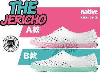 《限時$1499起》BEETLE PLUS 全新 NATIVE JERICHO SHELL WHITE WITH PLIE PINK / ISLAND GREEN 白粉 白 湖水綠 馬卡龍 女鞋