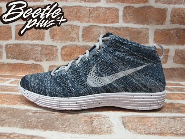 BEETLE PLUS 全新 NIKE LUNAR FLYKNIT CHUKKA 藍 灰 編織 高筒 輕量 慢跑鞋 554969-400 0