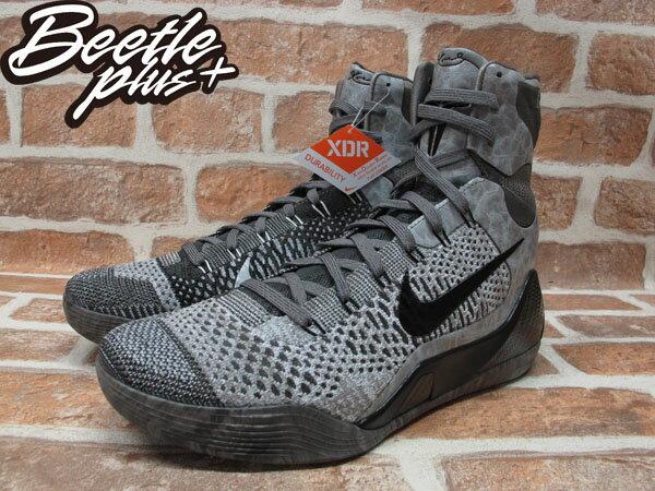 BEETLE PLUS 全新 NIKE KOBE IX ELITE XDR DETAIL 灰黑 大理石 編織 高筒 男鞋 641714-004 1