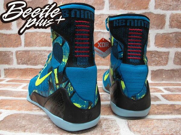 BEETLE PLUS 全新 NIKE KOBE IX ELITE PERSPECTIVE 高筒 編織 黑藍黃 湖水藍 男鞋 641714-400 2