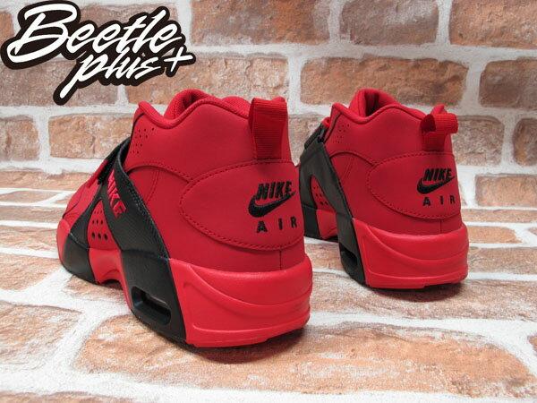 Cheap Nike Air Max Modern Flyknit Men's Shoe. Cheap Nike UK