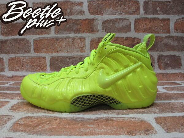 BEETLE PLUS NIKE AIR FOAMPOSITE PRO VOLT 螢光黃 太空鞋 624041-700 0