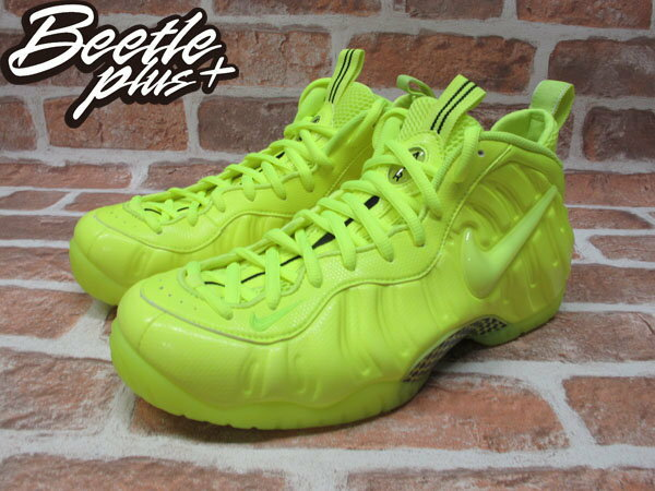 BEETLE PLUS NIKE AIR FOAMPOSITE PRO VOLT 螢光黃 太空鞋 624041-700 1