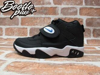 BEETLE PLUS 全新 NIKE AIR MISSION GS 黑白 藍標 OREO 橄欖球鞋 女鞋 630911-002