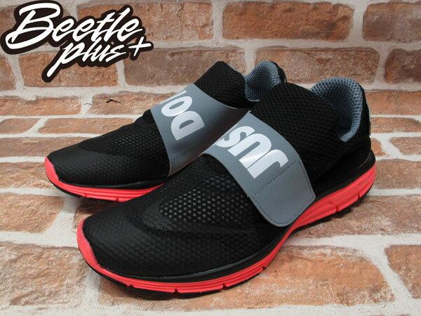 BEETLE PLUS NIKE LUNARFLY 306 QS JUST DO IT 黑粉 黑灰 慢跑鞋 NICK YOUNG 644395-002 1