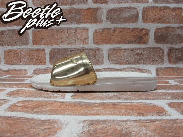 BEETLE PLUS 全新 台灣未發 NIKE BENASSI SOLARSOFT SOLID SP LIQUID METAL 金 拖鞋 限量 696116-770 0