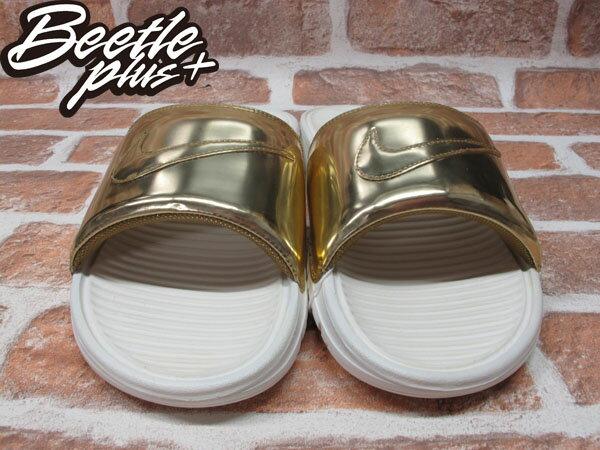 BEETLE PLUS 全新 台灣未發 NIKE BENASSI SOLARSOFT SOLID SP LIQUID METAL 金 拖鞋 限量 696116-770 2