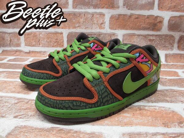 BEETLE NIKE DUNK LOW SB QS DE LA SOUL DLS 經典 OG 太陽花 迪拉蘇 塗鴉 低筒 滑板鞋 789841-332 1