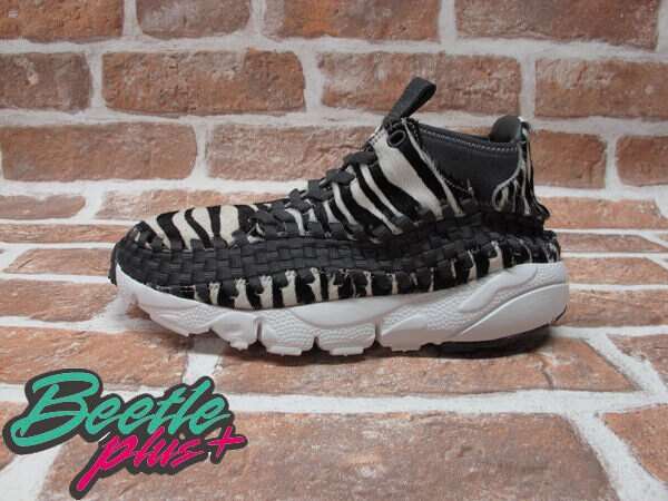 BEETLE PLUS NIKE AIR FOOTSCAPE WOVEN CHUKKA 斑馬 編織 余文樂 馬毛 側綁 446337-201