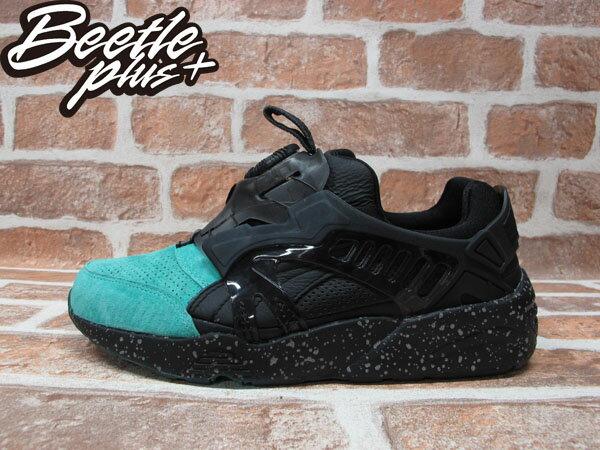 BEETLE PLUS 全新 PUMA X RF DISC COA 2 RONNIE FIEG 聯名 黑 蒂芬妮綠 潑墨 男鞋 356609-01 0