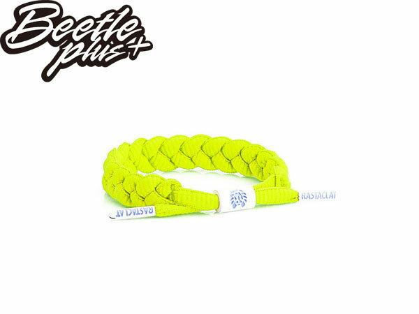 BEETLE PLUS 西門町經銷 全新 美國品牌 RASTACLAT SHOELACE BRACELET CALI GOLD 螢光黃 黃綠 鞋帶 編織 手環 RA-08