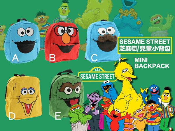 BEETLE PLUS 全新 SESAME STREET 芝麻街 哈利怪獸 奧斯卡 ELMO 大鳥 餅乾怪獸 藍 綠 紅 黃 幼稚園專用 後背包