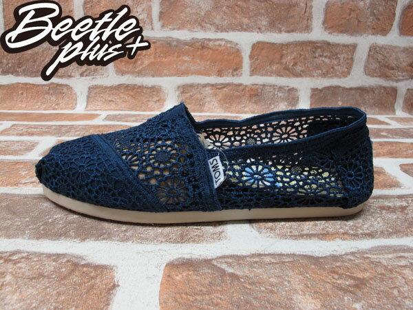 BEETLE PLUS 全新 TOMS CLASSICS NAVY CROCHET WOMEN 女鞋 雕花 深藍 平底 帆布鞋 001096B13-NVY TOMS-01 0