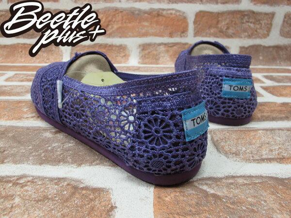 BEETLE PLUS 全新 TOMS CLASSICS PURPLE CROCHET WOMEN 女鞋 雕花 紫 平底 帆布鞋 001096B13-PUR TOMS-02 2