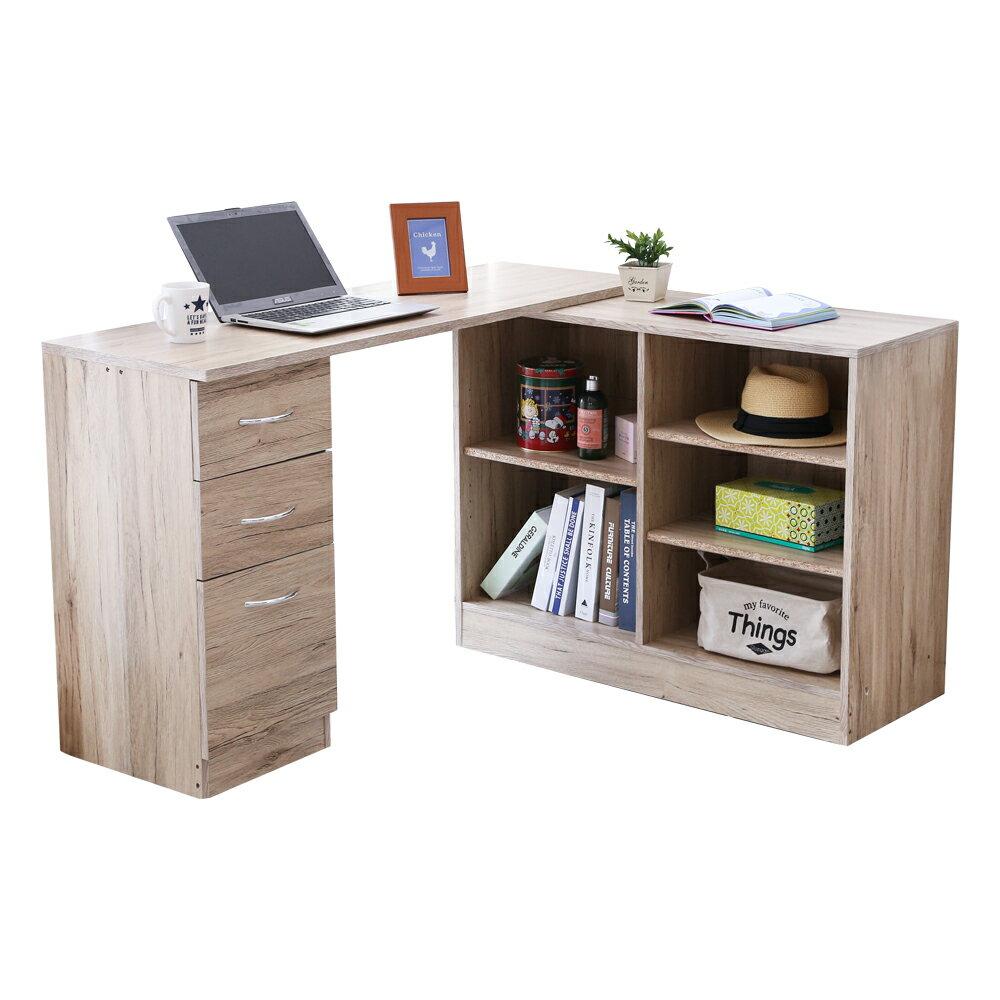 辦公桌/書櫃/書桌/電腦桌/工作桌 簡約木紋L型旋轉書桌櫃 澄境 DE006