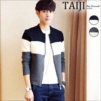 針織外套‧簡約三色條紋針織休閒外套‧二色【NTJ8603】-TAIJI-針織衫