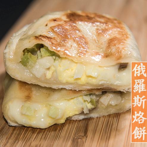 《麗師傅蔬食料理》【蛋奶素】俄羅斯烙餅 / 250公克x6