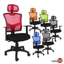 邏爵家具 御風3代成型泡棉坐墊/辦公椅/電腦椅/主管椅 【C82】