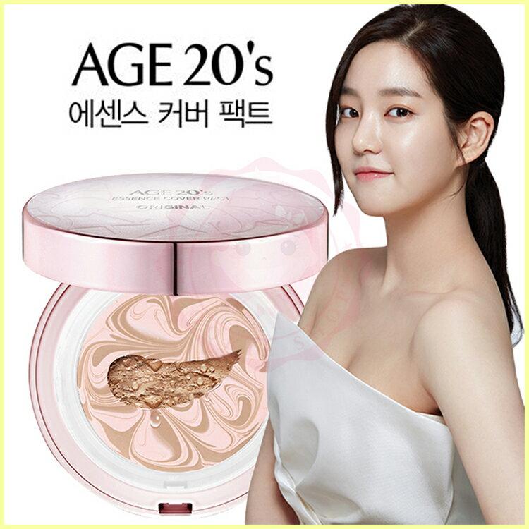 韓國 AGE 20 逆齡無痕安瓶粉餅(12.5g*2)【庫奇小舖】