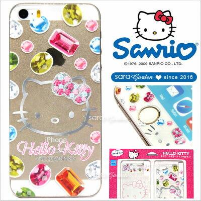 官方授權 三麗鷗 Sanrio Hello Kitty 前後膜 9H 鋼化膜 高透光 抗紫外線 iPhone 5 5S SE SONY Z5 Z5P 鑽石糖果【D0601056】