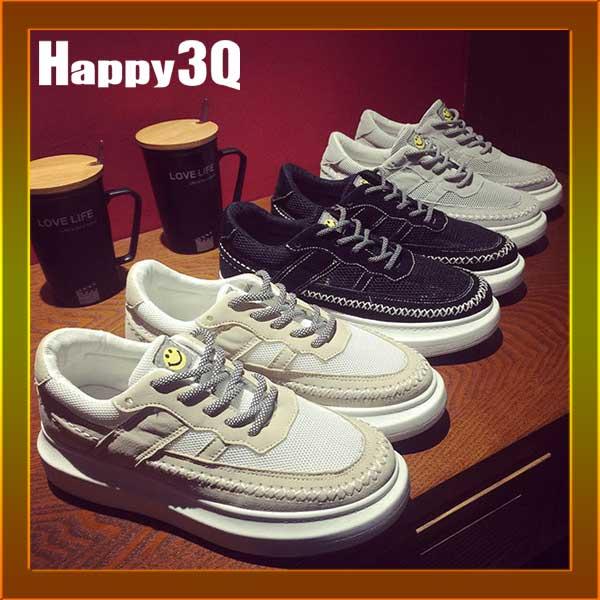 微笑臉綁帶內增高 鞋平底低筒滑板鞋休閒鞋~黑  灰  黃35~39~AAA0798~