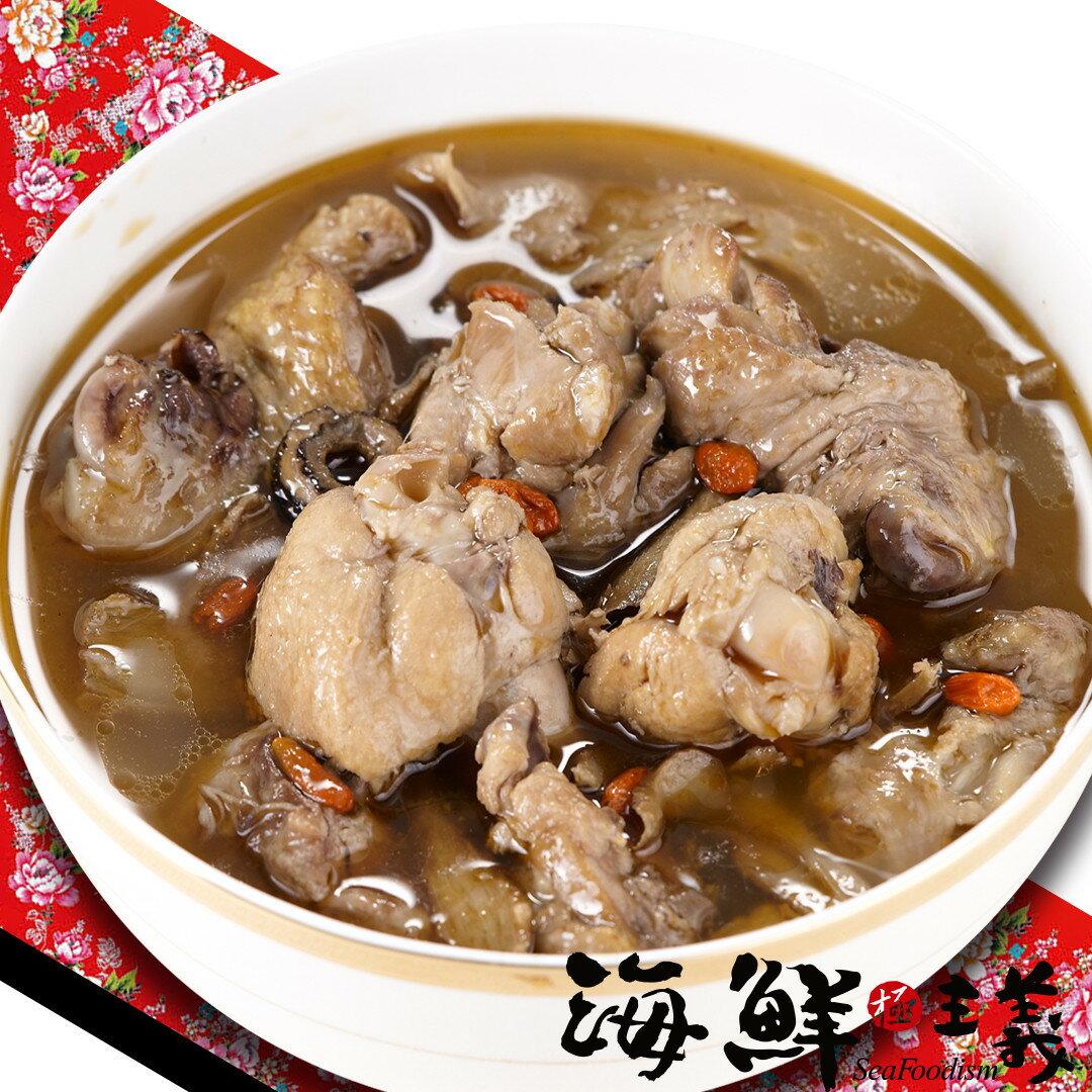 (已完售)【海鮮主義】麻油雞 (約1000g/份 ; 2-3人份) 道地麻油香味,雞肉滑嫩,加熱後即可食用~超方便#年菜#鍋物
