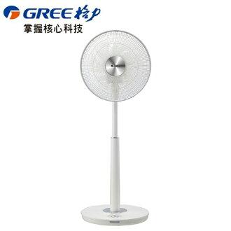 GREE 格力 12吋 充電式DC直流節能風扇 FD-12BA7 ◆遙控◆立扇