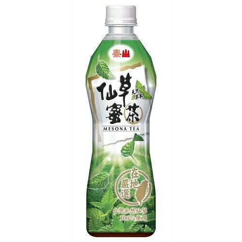 泰山 仙草蜜茶 500ml