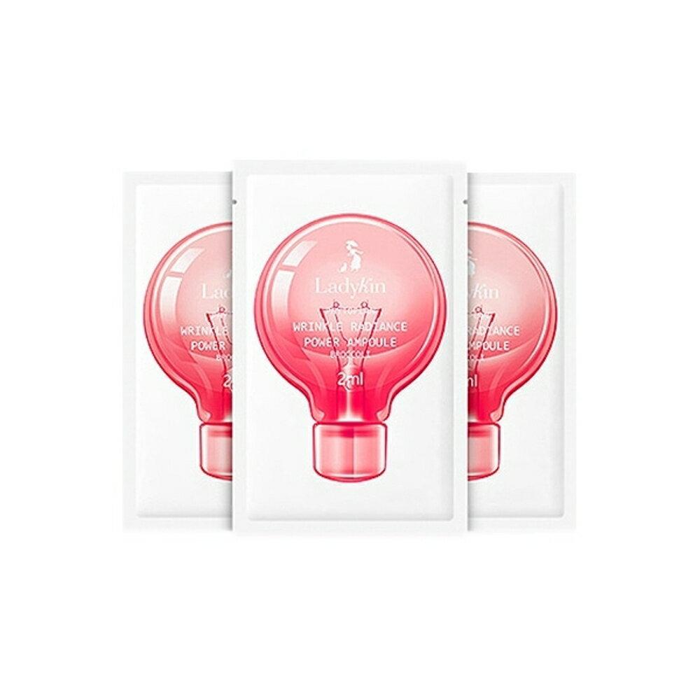 韓國 LadyKin 小燈泡童顏安瓶精華(2mlx30片)盒裝【小三美日】◢D105091